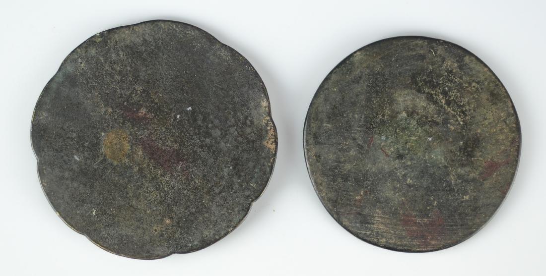 (2) Archaic style bronze mirrors - 4