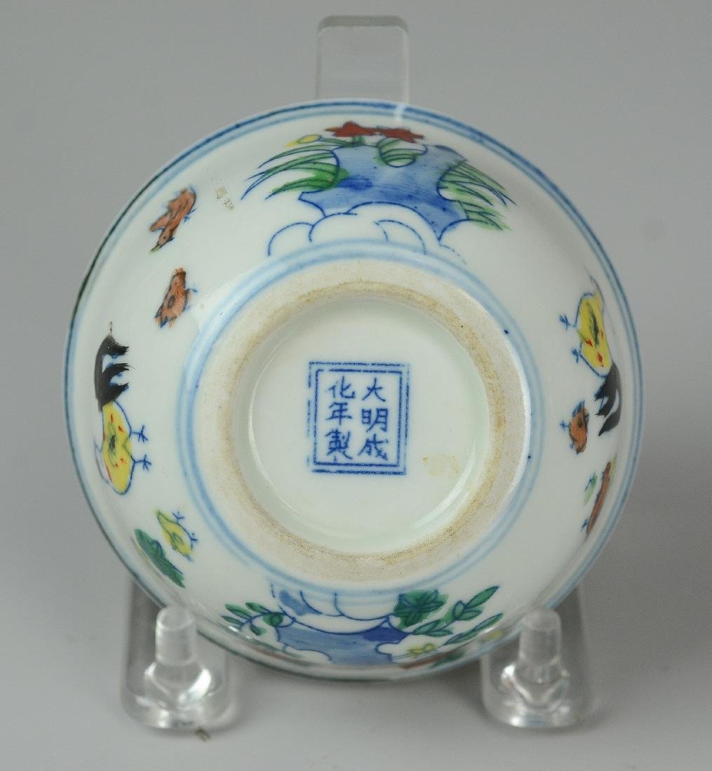 (3) Pcs Chinese porcelain - 4