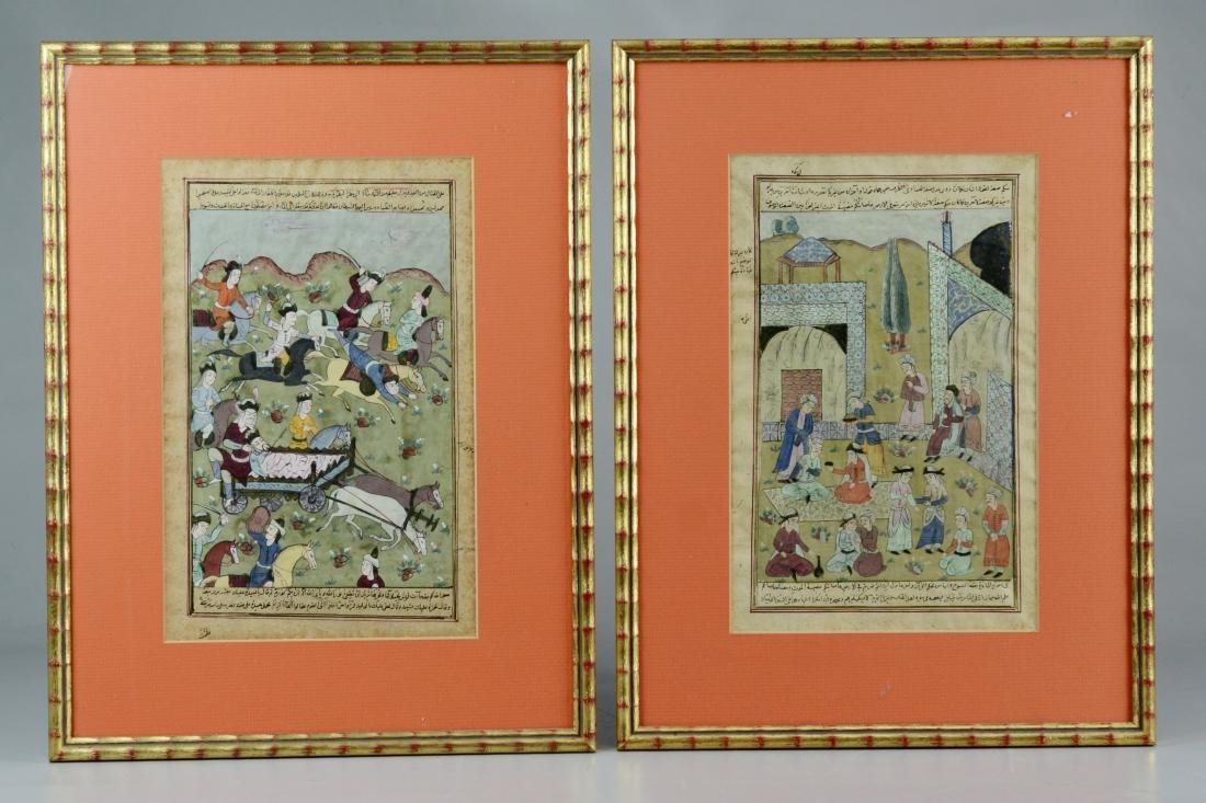 Pr Persian watercolors on paper