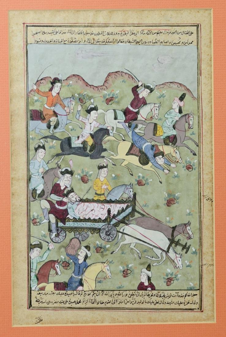 Pr Persian watercolors on paper - 2
