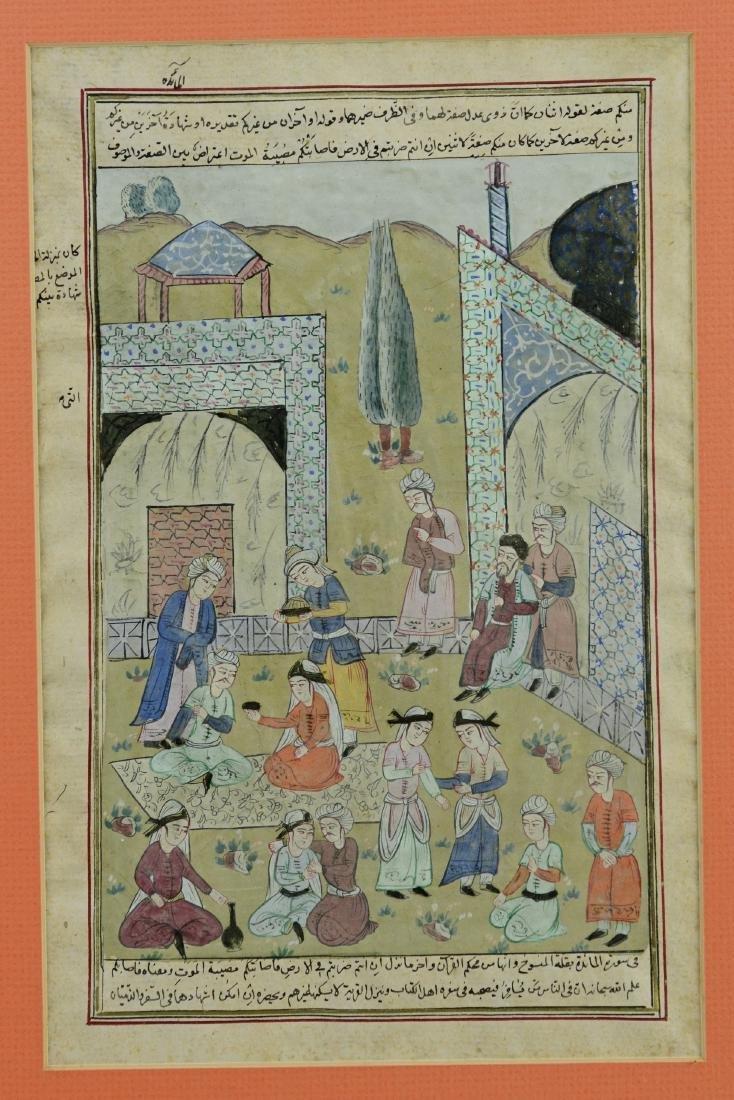 Pr Persian watercolors on paper - 3