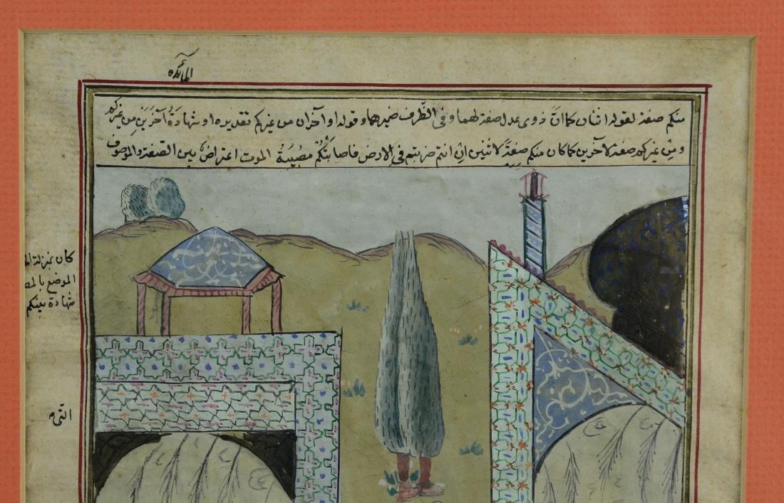 Pr Persian watercolors on paper - 4