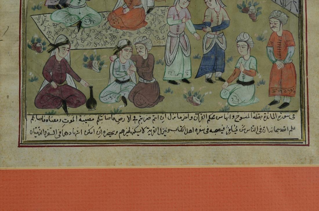 Pr Persian watercolors on paper - 5
