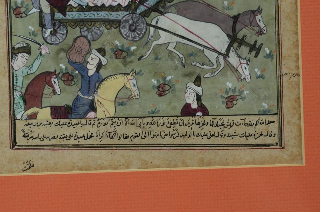 Pr Persian watercolors on paper - 6