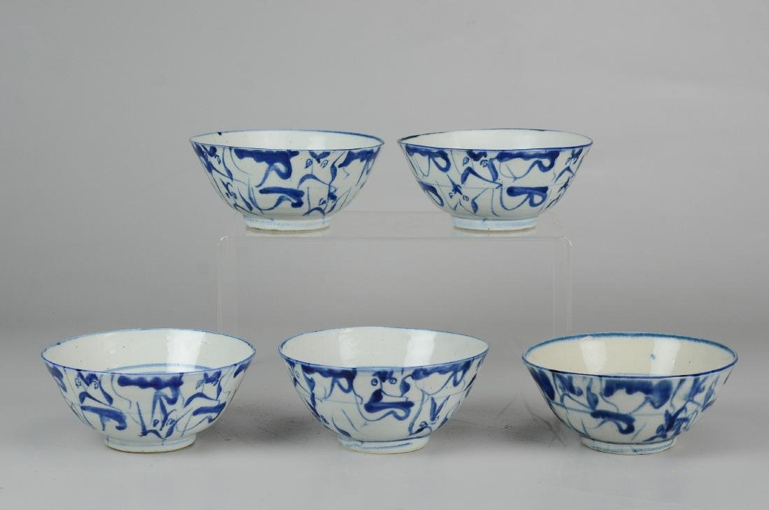 (5) Chinese blue and white bowls