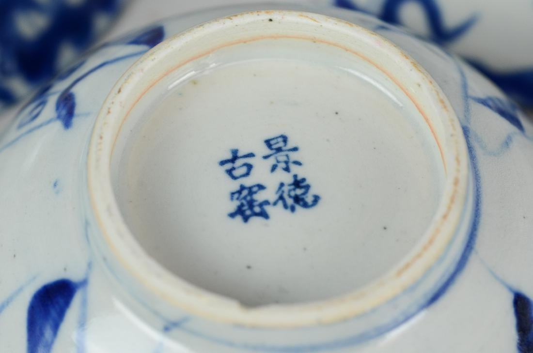 (5) Chinese blue and white bowls - 4