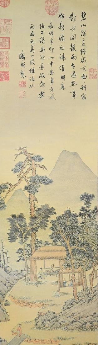 Modern Chinese scroll