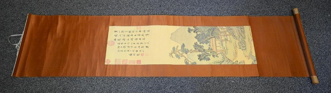 Modern Chinese scroll - 2