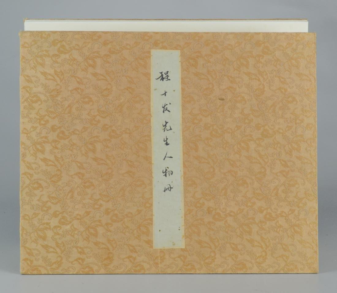 Book of 8 Asian watercolors, women