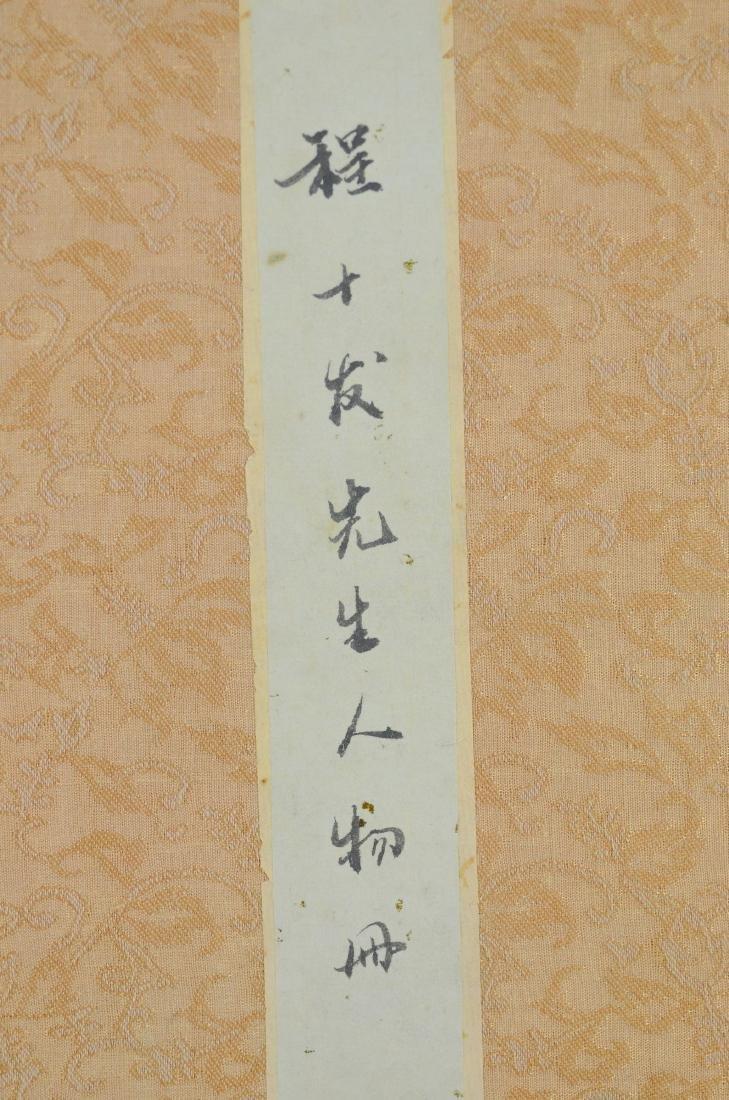 Book of 8 Asian watercolors, women - 2