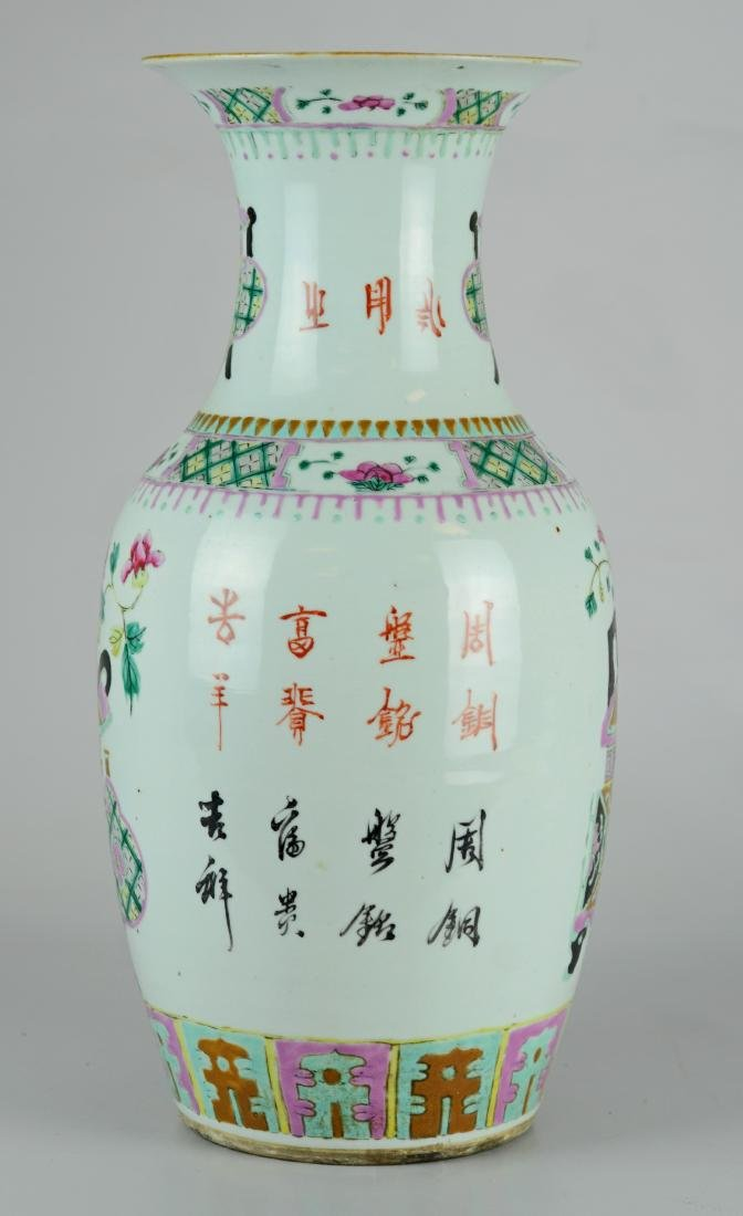 Chinese porcelain vase, planter & flowers - 2