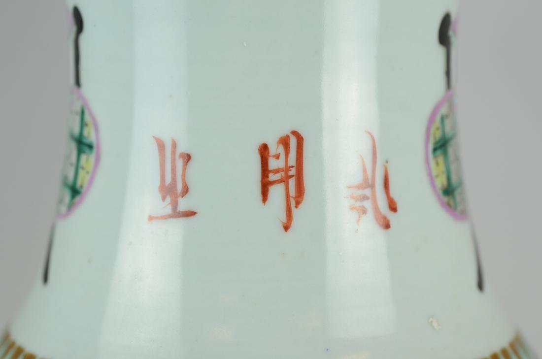 Chinese porcelain vase, planter & flowers - 4