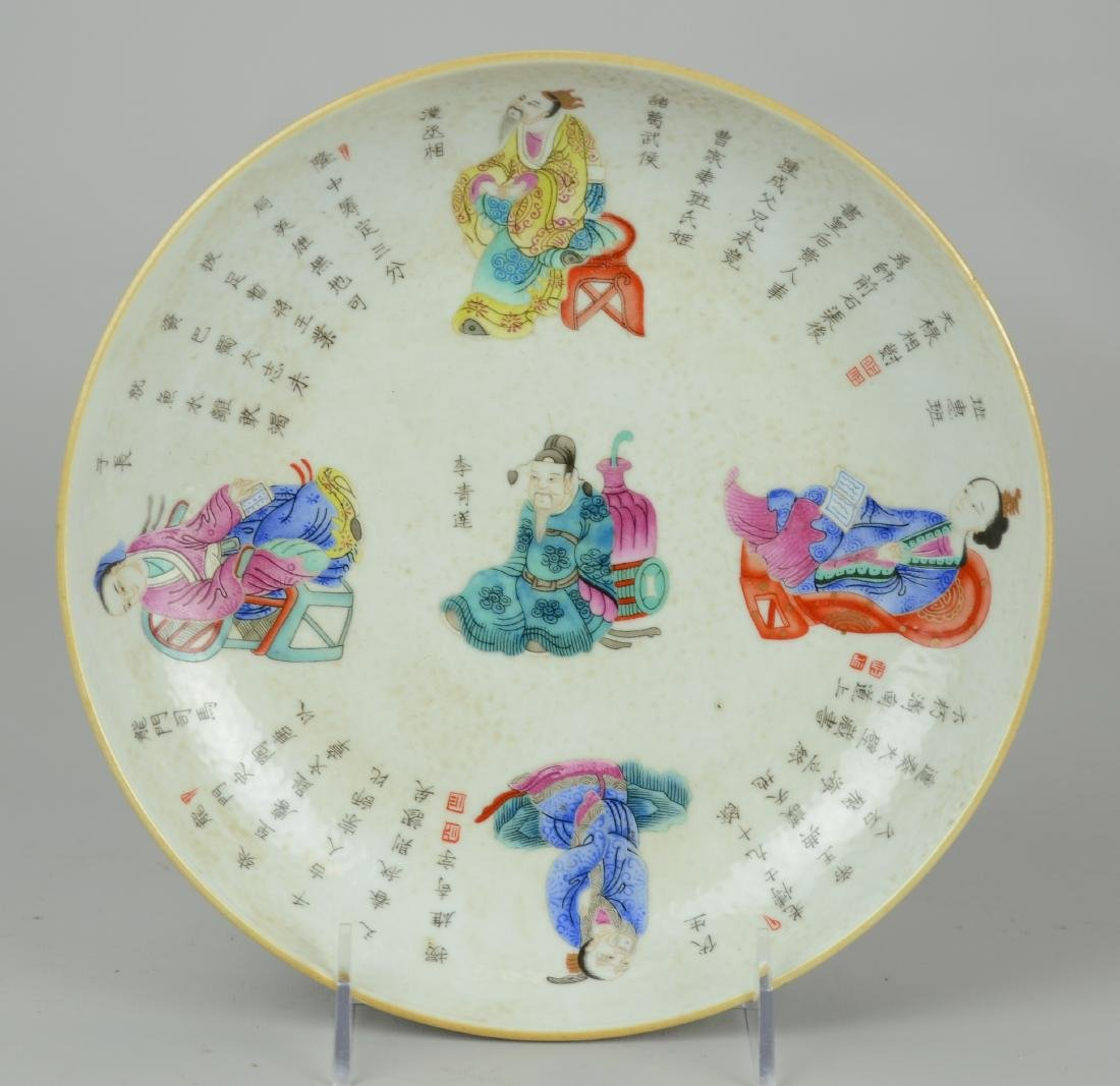 Chinese porcelain shallow bowl