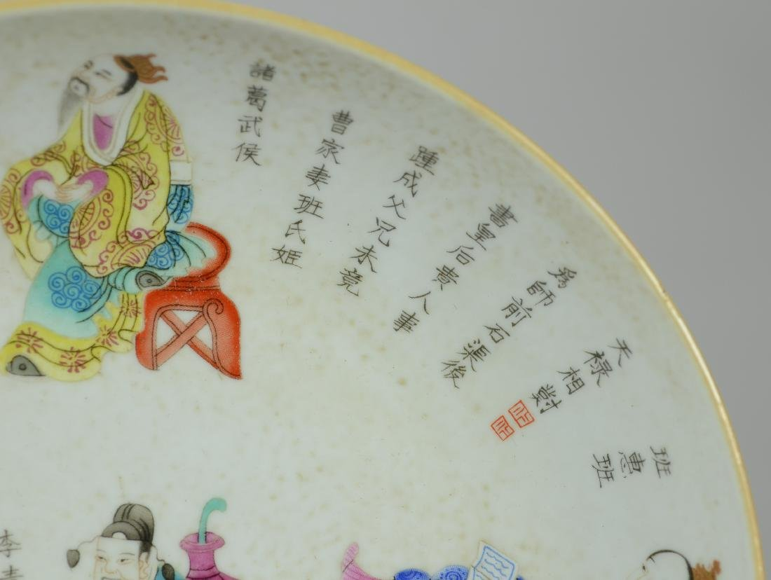 Chinese porcelain shallow bowl - 2
