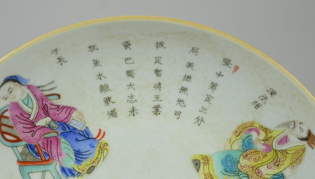 Chinese porcelain shallow bowl - 3