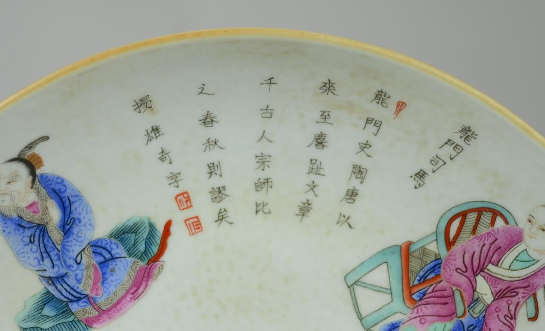 Chinese porcelain shallow bowl - 4