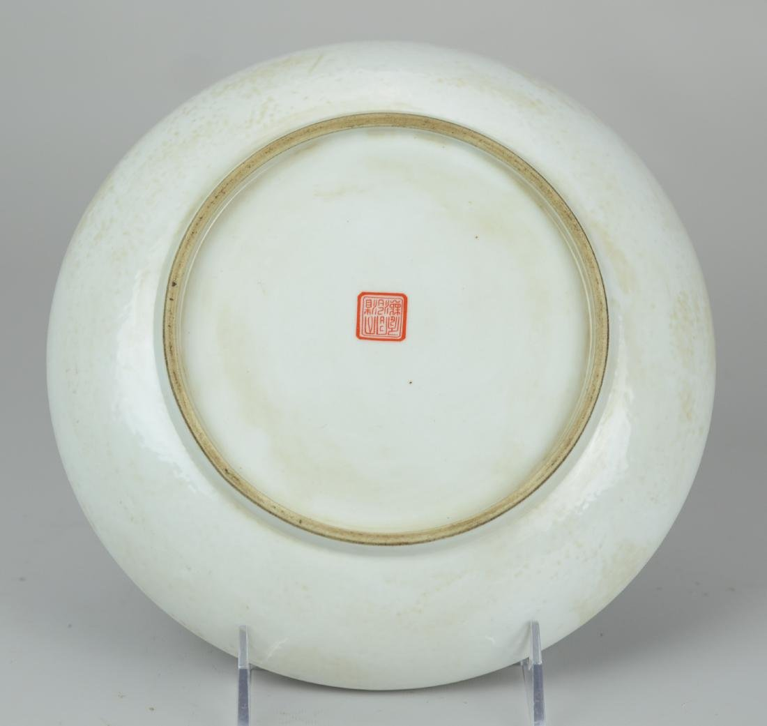 Chinese porcelain shallow bowl - 6