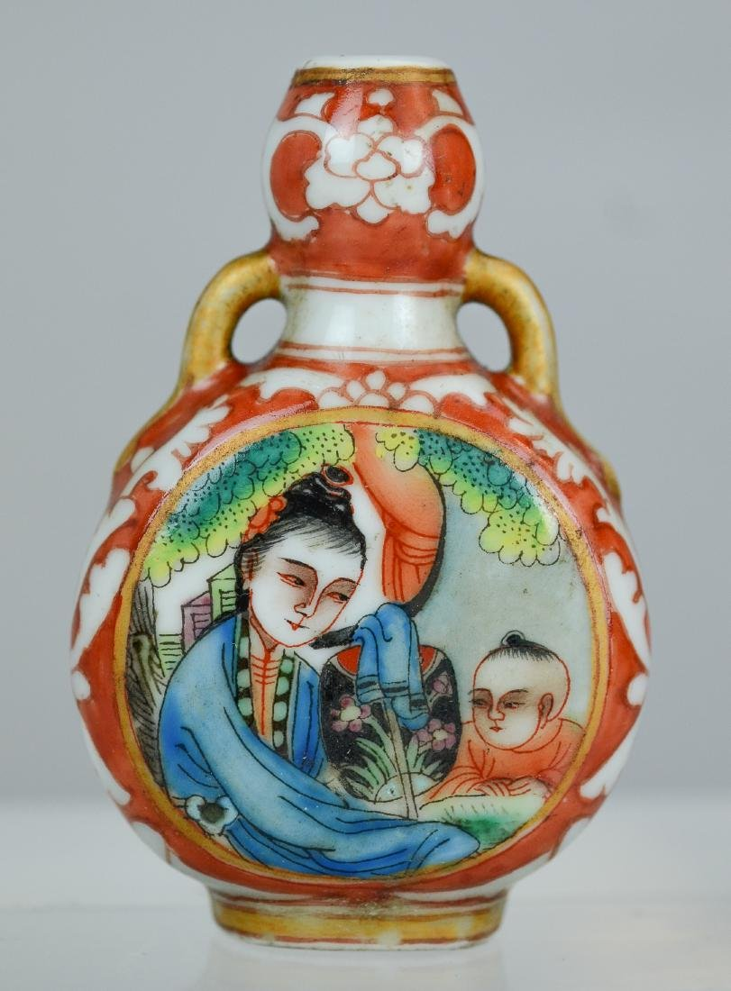 (2) Chinese porcelain snuff bottles - 2