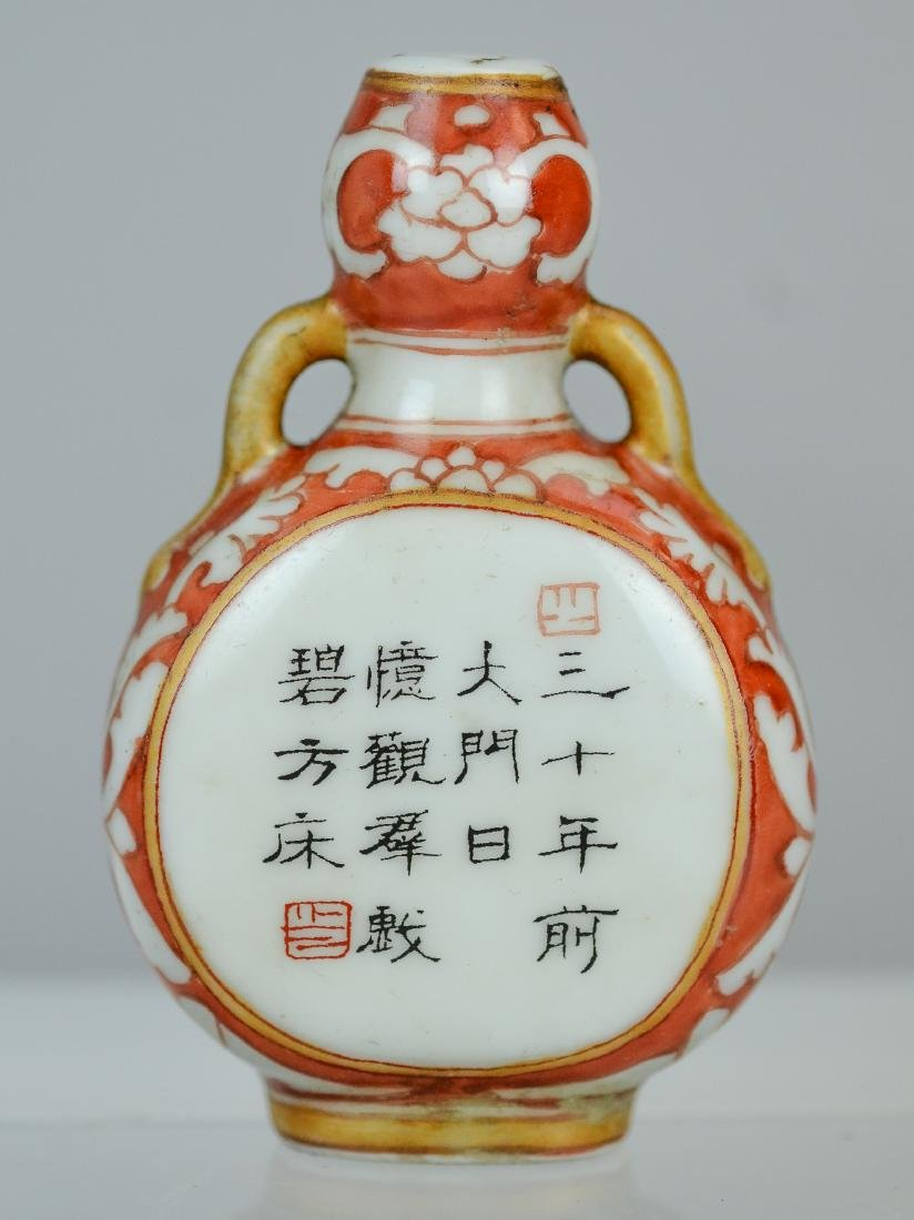 (2) Chinese porcelain snuff bottles - 3
