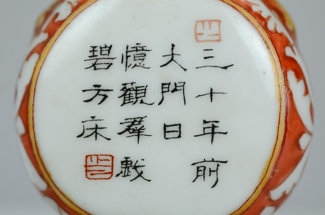 (2) Chinese porcelain snuff bottles - 4