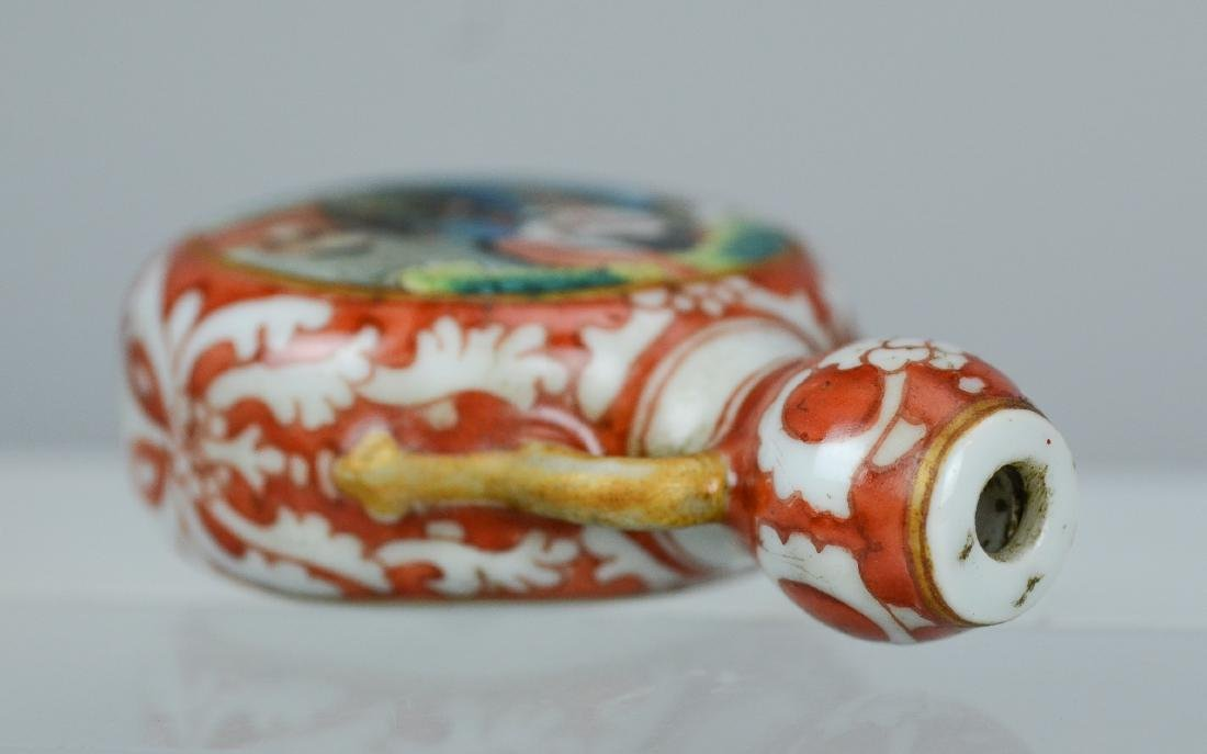 (2) Chinese porcelain snuff bottles - 5