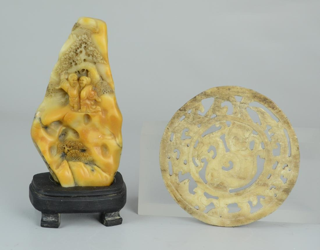 (2) Chinese carved stone pieces