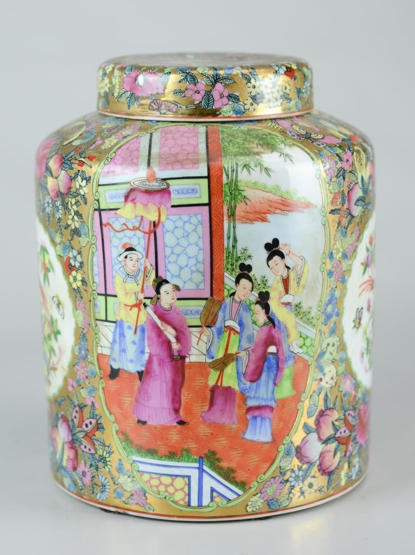 Contemporary Chinese Rose Medallion covered jar