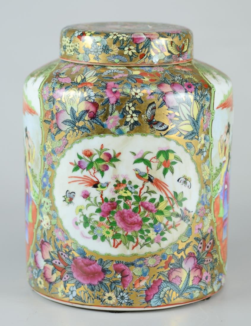 Contemporary Chinese Rose Medallion covered jar - 2