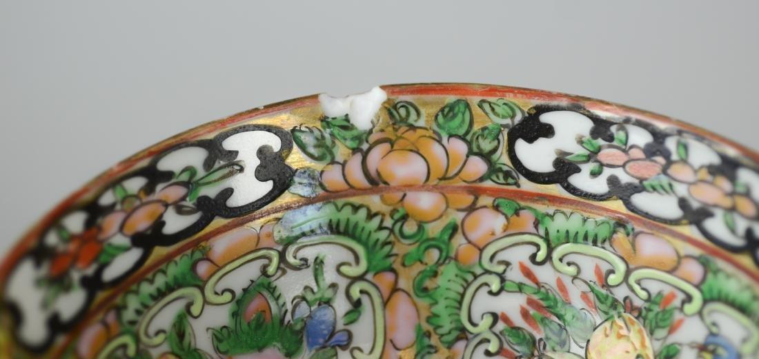 (17) pcs Chinese porcelain - 2