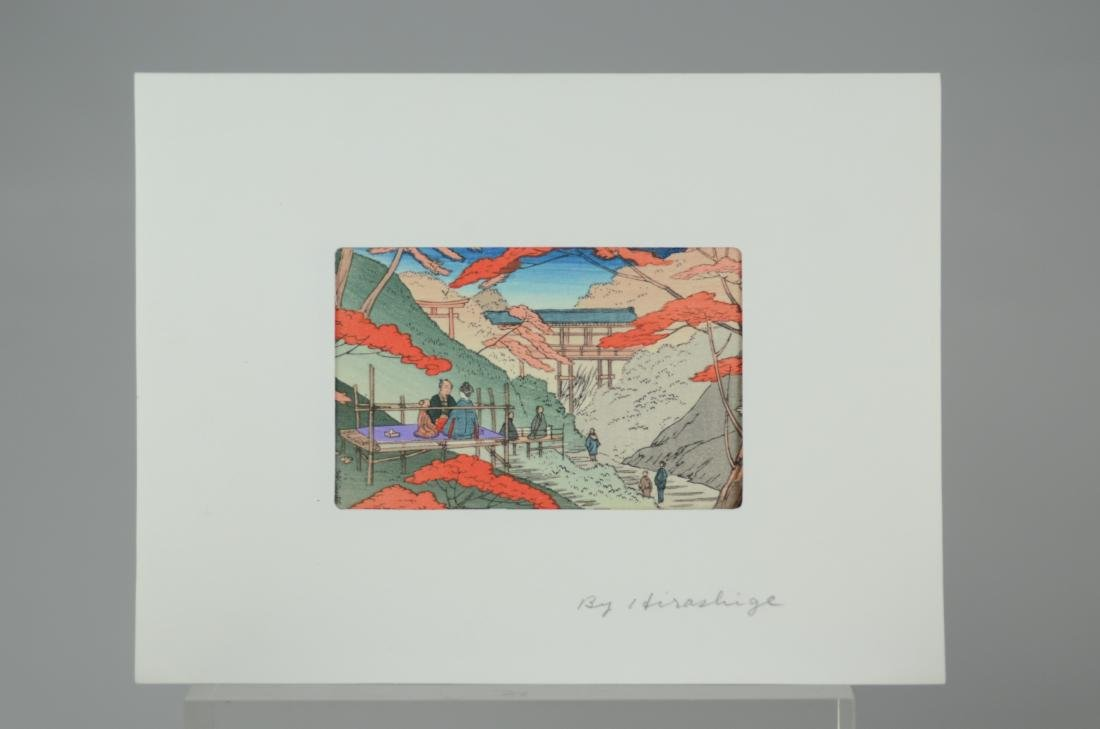 (4) Japanese woodblocks and serigraphs - 3