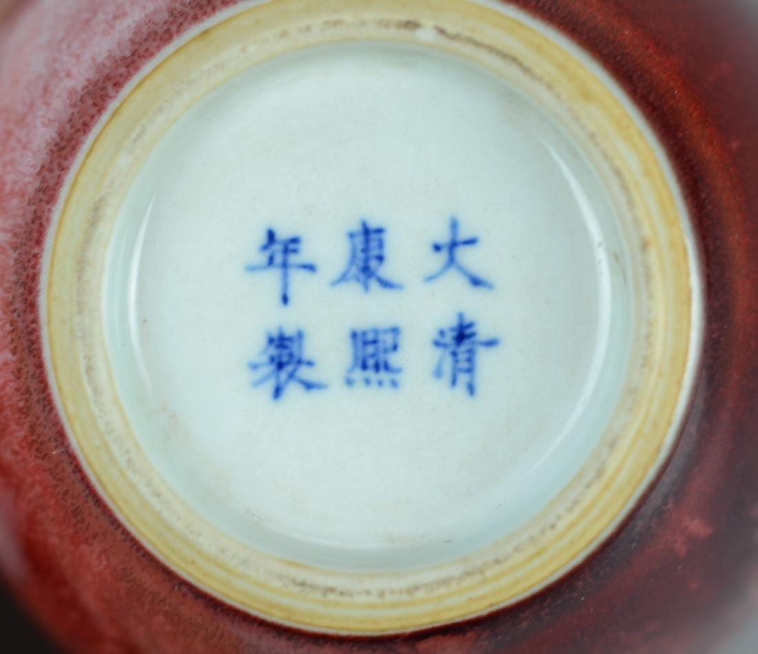 Chinese sang de boeuf vase - 2