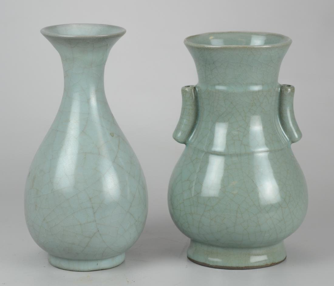 (2) Lonquan style celadon porcelain vases