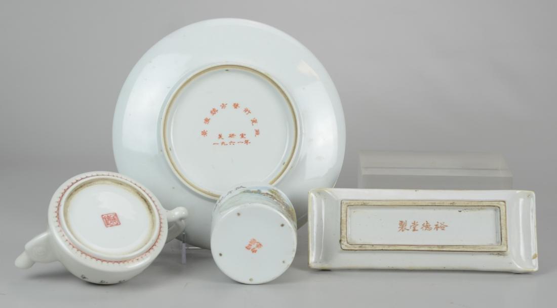 (4) pcs Chinese porcelain - 2