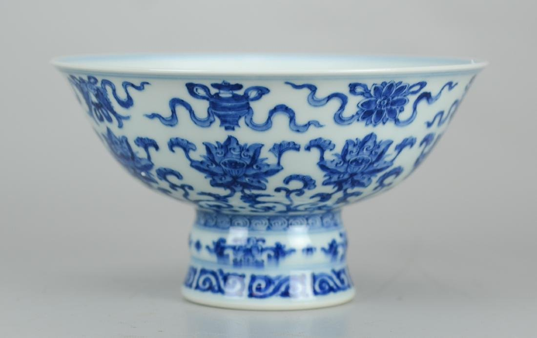 Chinese blue & white porcelain compote