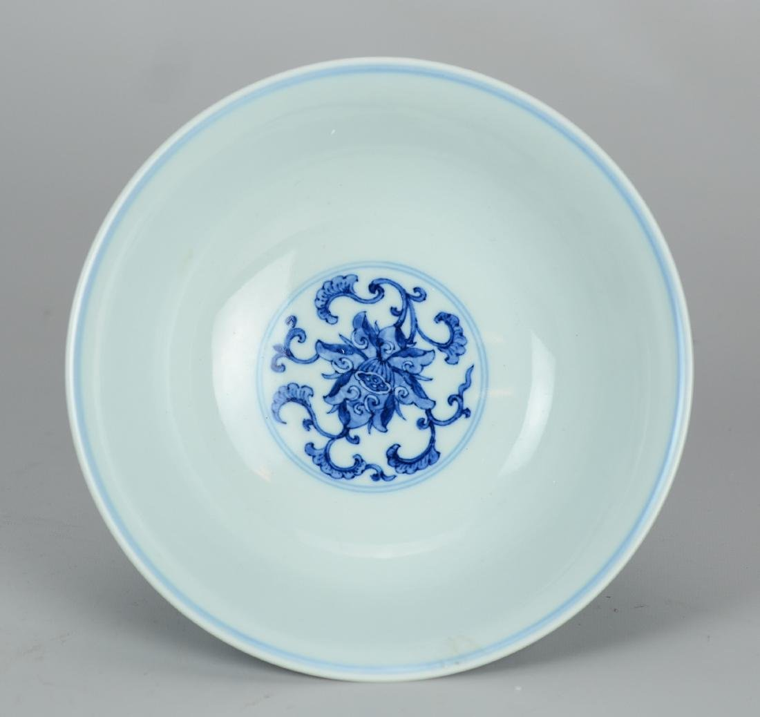 Chinese blue & white porcelain compote - 2