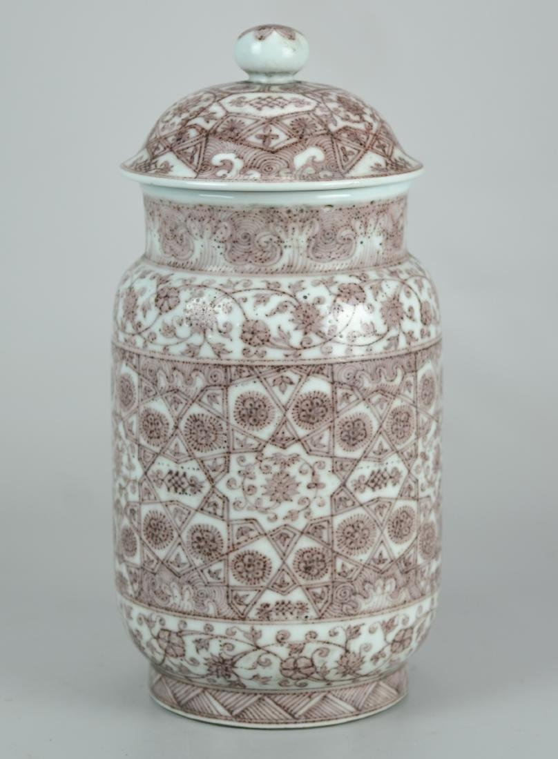 Chinese porcelain red decorated covered jar