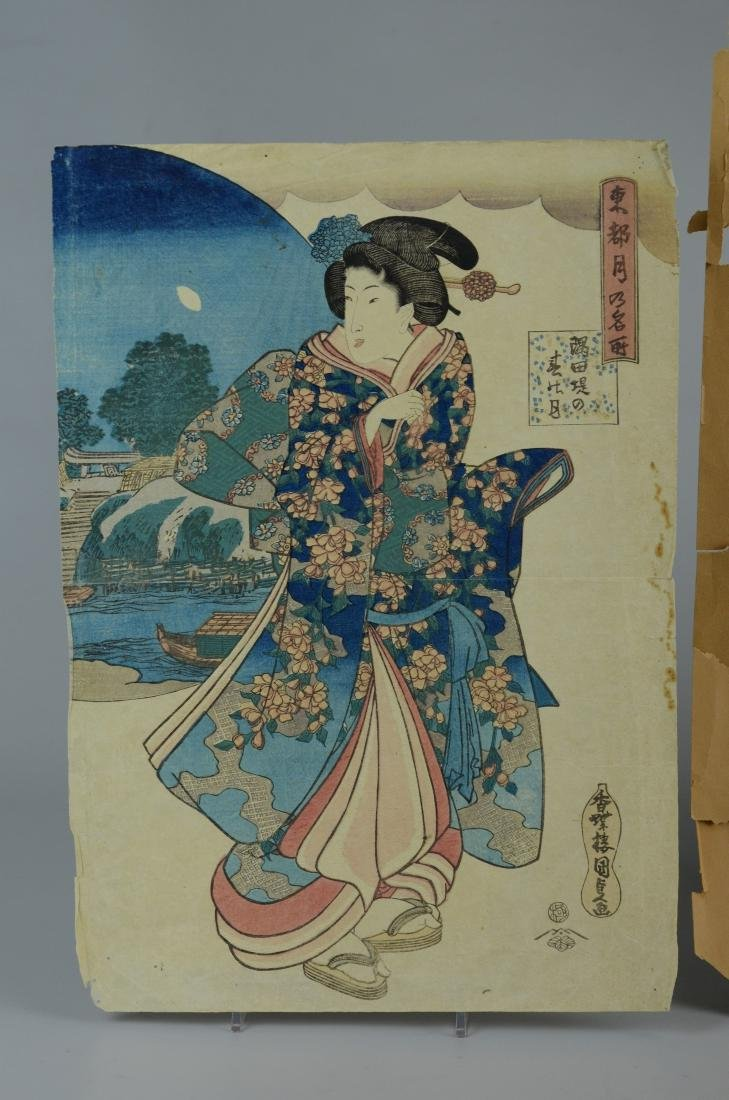 (7) Japanese woodblock prints, unframed - 10