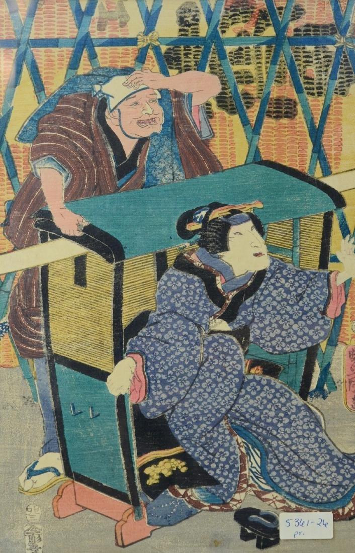 (7) Japanese woodblock prints, unframed - 4