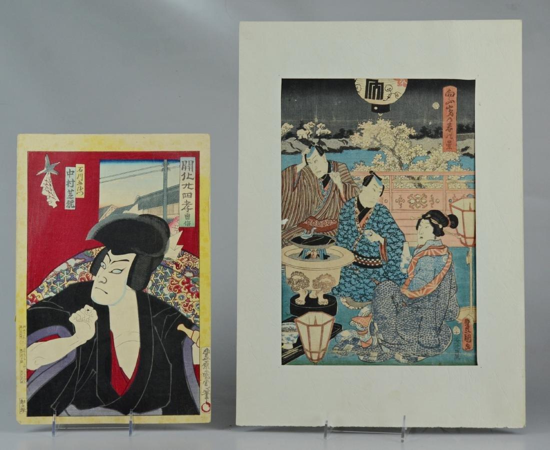 (7) Japanese woodblock prints, unframed - 5