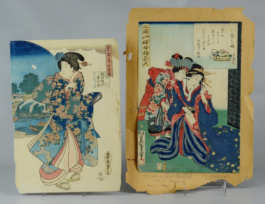 (7) Japanese woodblock prints, unframed - 8