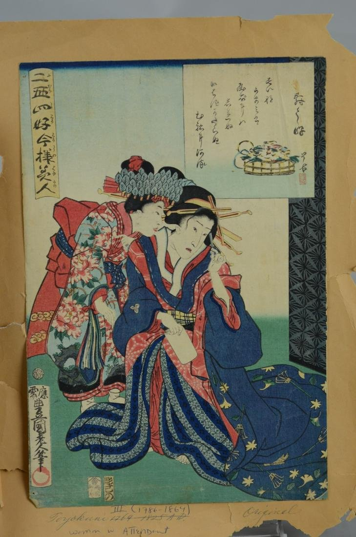 (7) Japanese woodblock prints, unframed - 9