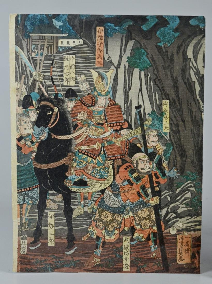 (11) Japanese woodblock prints, unframed - 3