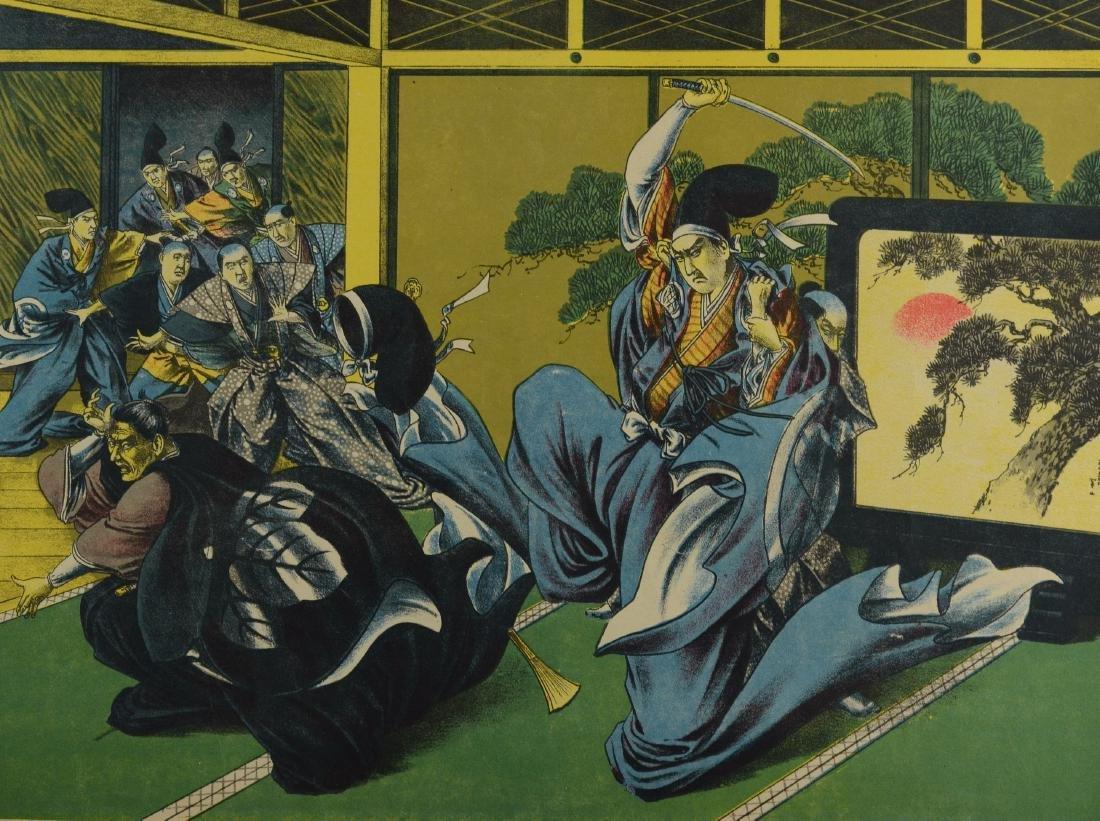 (7) Matted Japanese Samurai prints - 10
