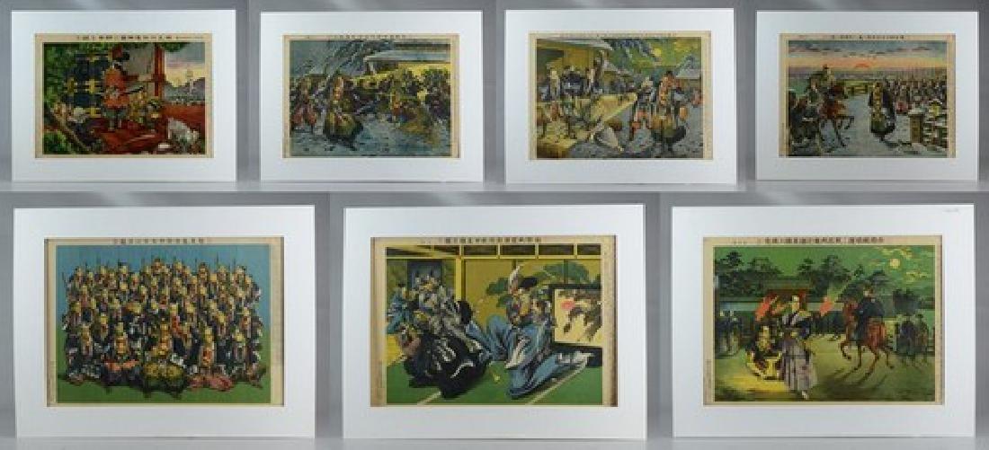 (7) Matted Japanese Samurai prints