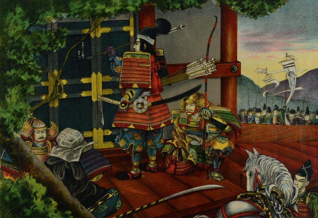 (7) Matted Japanese Samurai prints - 2