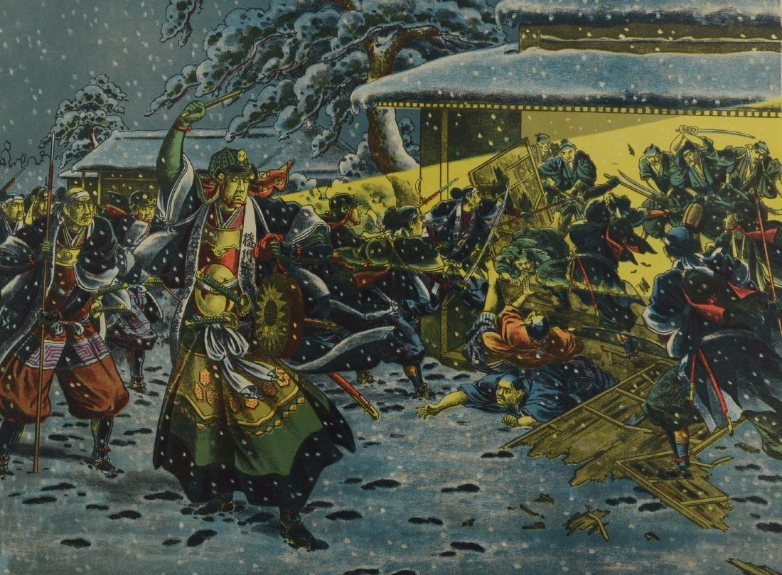 (7) Matted Japanese Samurai prints - 4