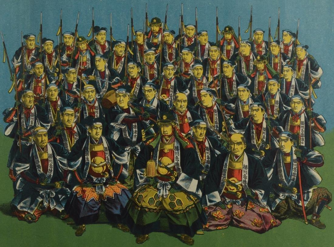 (7) Matted Japanese Samurai prints - 8
