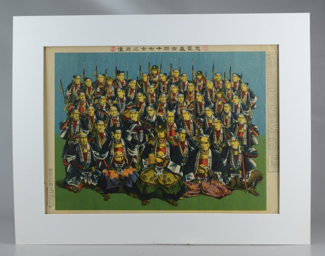 (7) Matted Japanese Samurai prints - 9