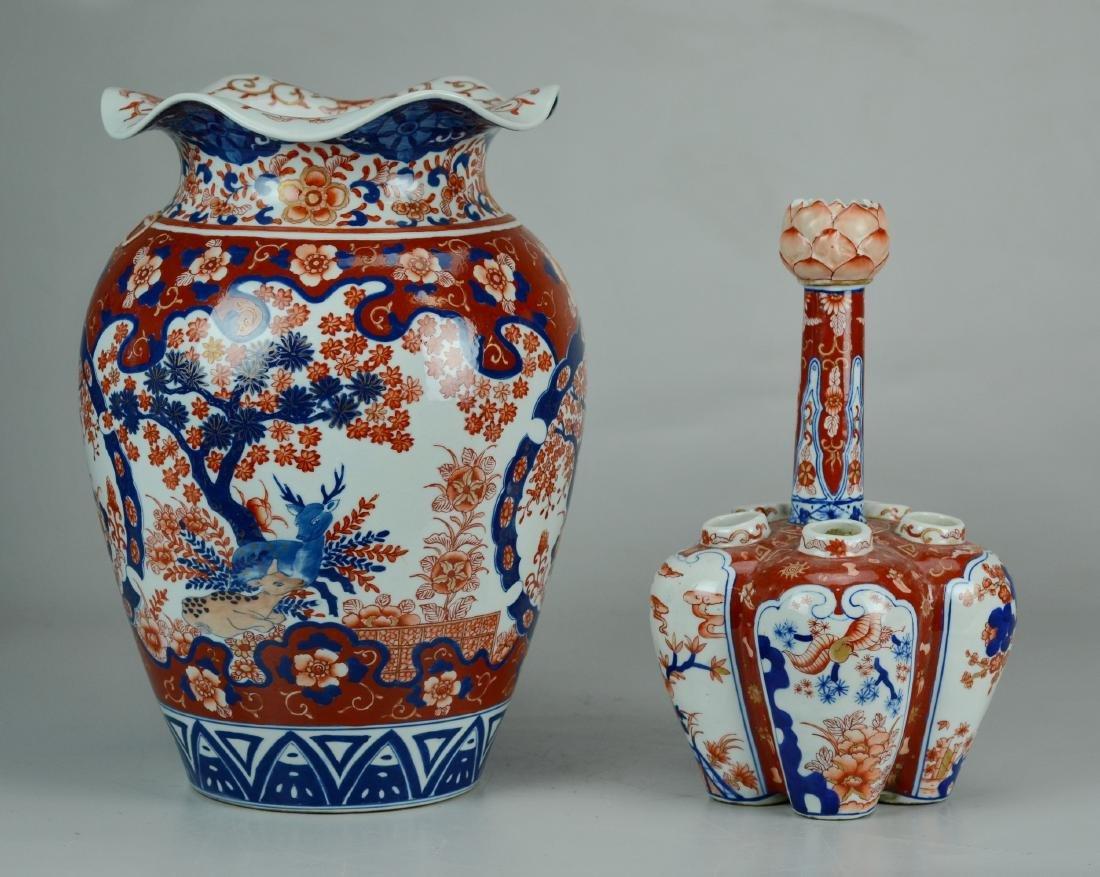 (2) Pcs Japanese Imari porcelain