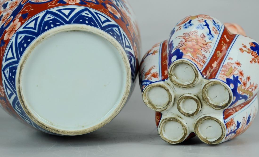 (2) Pcs Japanese Imari porcelain - 2